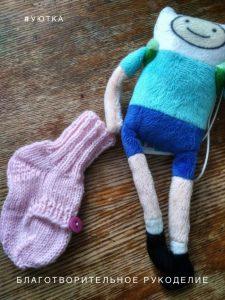Носочек с клапаном для недоношенных малышей.